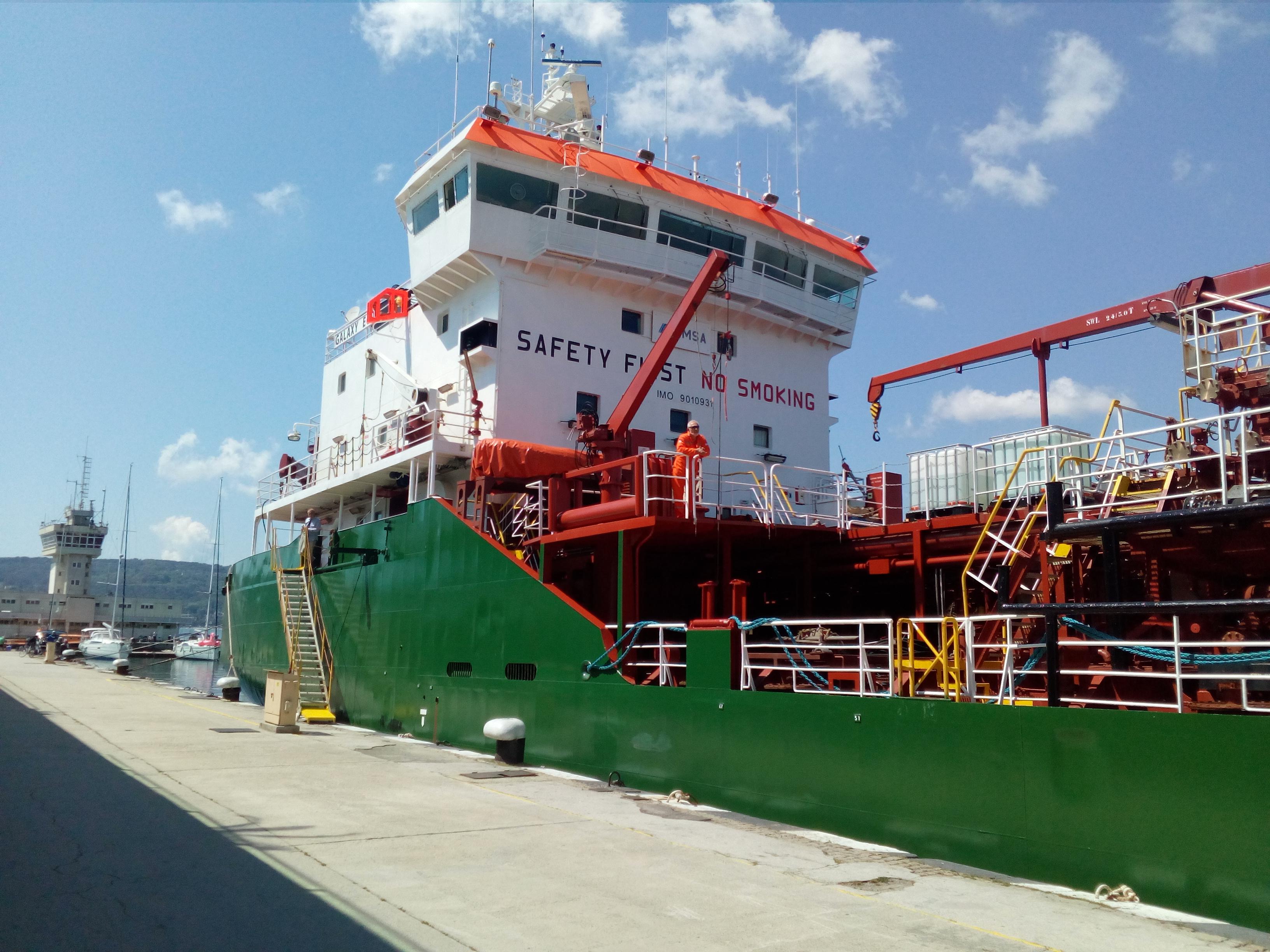 COSMOS SHIPPING Ltd